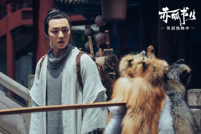 """《赤狐书生》曝前世今生番外篇 陈立农李现""""缘""""来如此"""