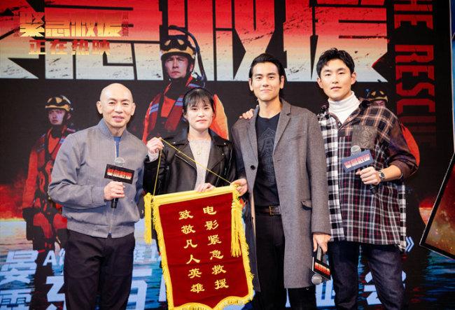 《紧急救援》冬至重回拍摄地 林超贤:我们要为中国电影坚持