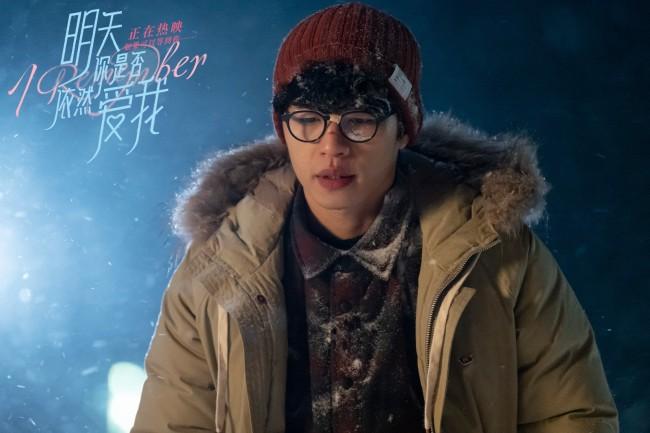 《明天你是否依然爱我》网友走心留言安利情侣必看2020年最后一场爱情电影!