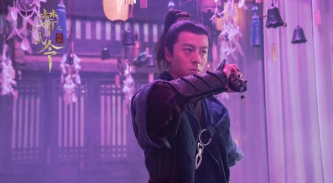奇幻电影《禁武令之九幽》12月27日上线 人龙大战强势来袭