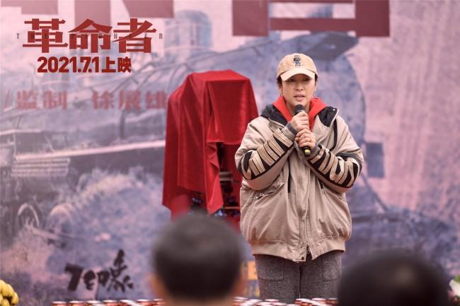献礼建党百年热血巨制《革命者》定档 7月1日 监制管虎倾力护航