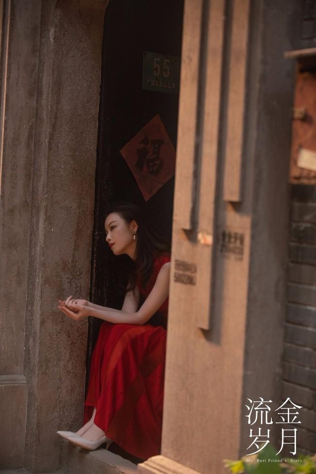 《流金岁月》开播 倪妮现代剧首秀红裙飒美勾勒少女成长