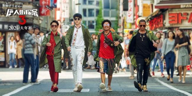 系列经典角色齐聚《唐人街探案3》你最期待的是谁?