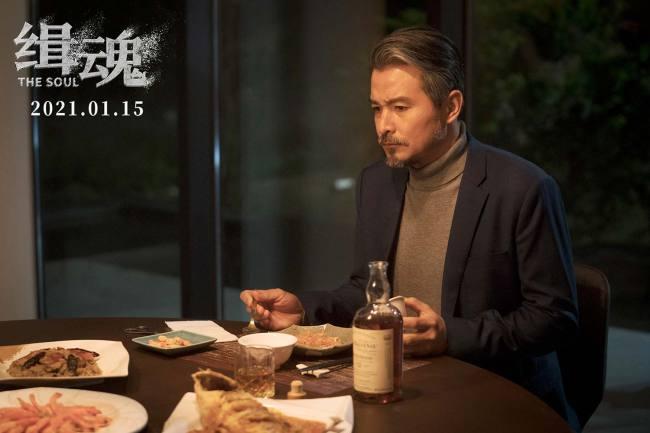 《缉魂》曝制作特辑 张震张钧甯突破演绎东方软科幻