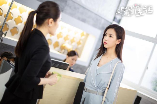 《这就是生活》刘恺威陈都灵再起误会 百年好合CP婚姻亮红灯