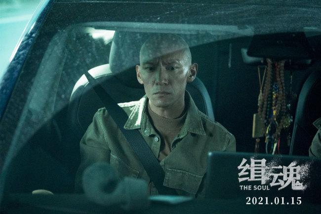 """张震连线《缉魂》首映 获赞""""演技震撼代入感极强"""""""