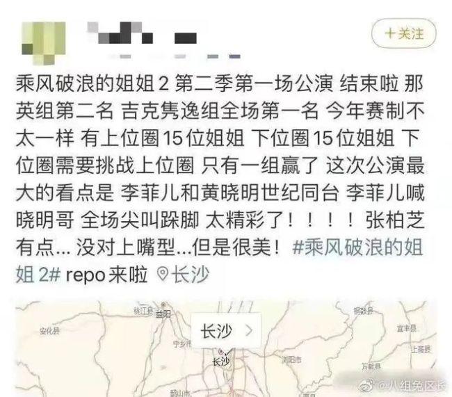 黄晓明否认baby是小三霸气护妻 李菲儿评论区沦陷
