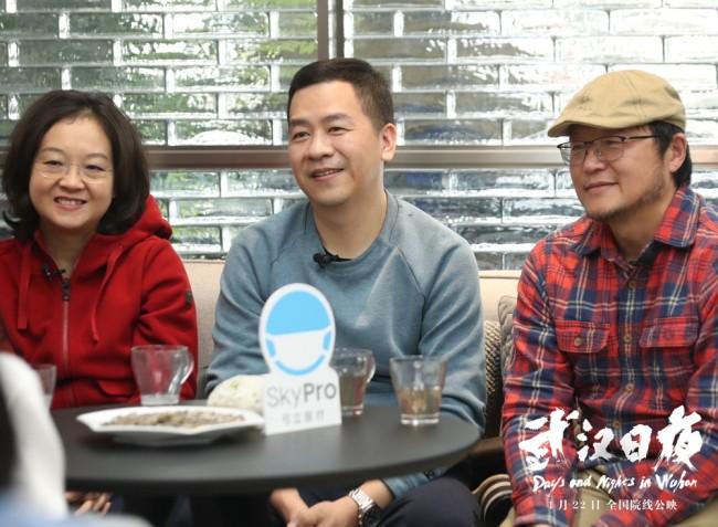 """《武汉日夜》""""战地摄影连""""集结 电影频道携数百位电影人发起公益观影"""