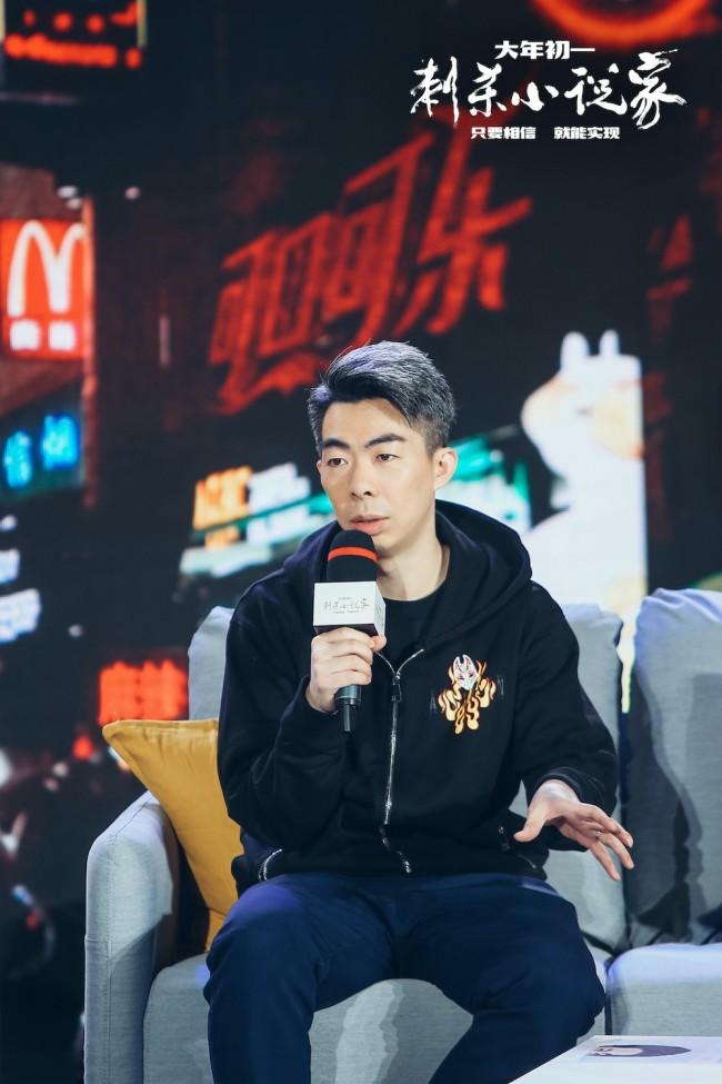 """《刺杀小说家》开茶话会 杨幂盖章自己是雷佳音""""唯""""粉"""