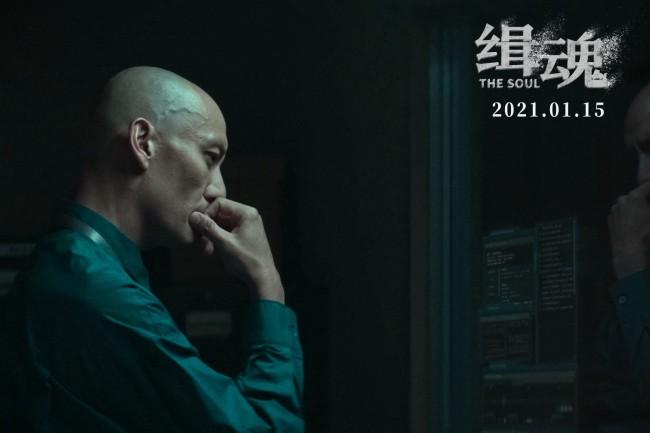 """张震《缉魂》点映获赞""""神级演技""""惹观众热泪"""