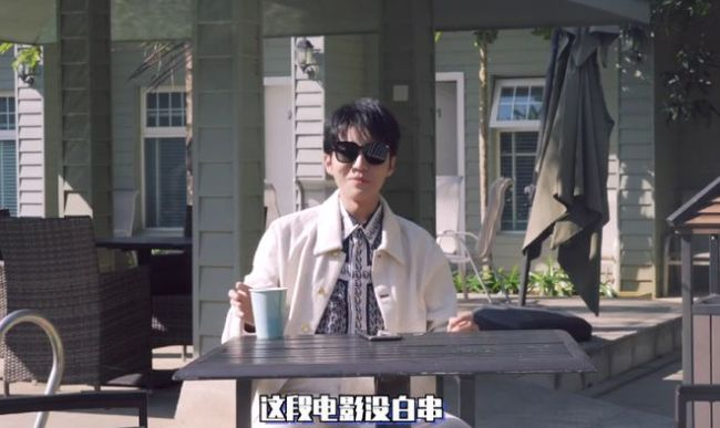 周杰伦送王俊凯藏车AE86 王俊凯回应:手都在抖
