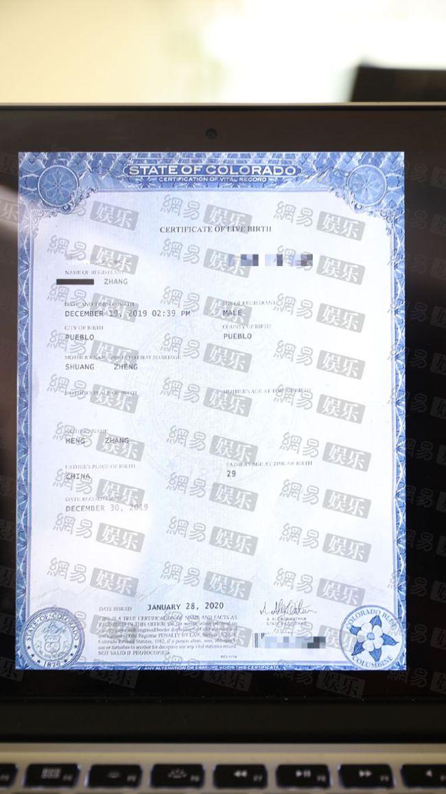 网曝郑爽张恒打过离婚官司 两人不是分手而是离婚还要抢孩子?