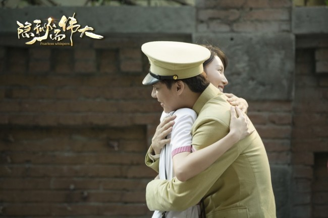 《隐秘而伟大》深圳卫视收官 多轮热播再证品质