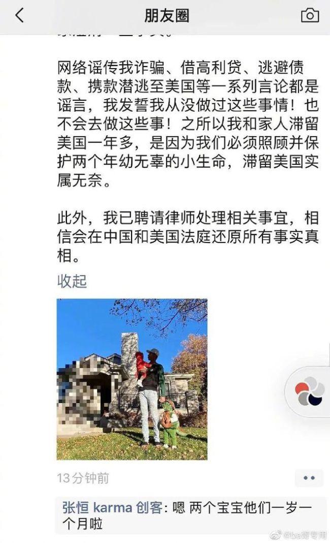 郑爽回应代孕:在中国被勒索,在美国我率先维权