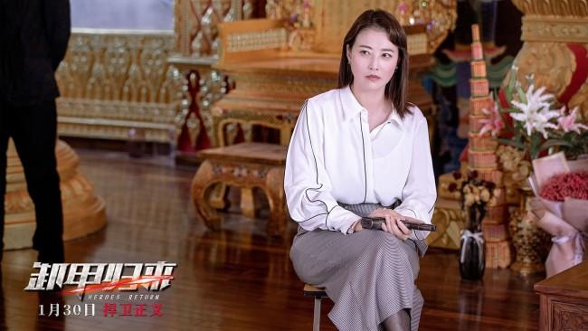 吕良伟徐冬冬元彪开启边境燃战《卸甲归来》1月30日上映