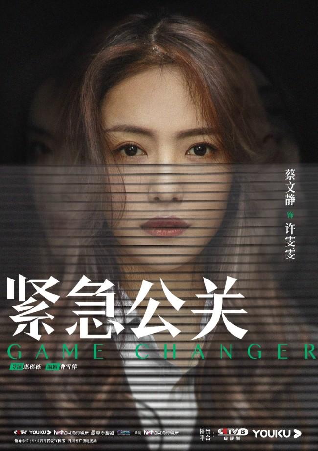 《紧急公关》 黄晓明遭遇情感教育缺失案件再掀热议浪潮