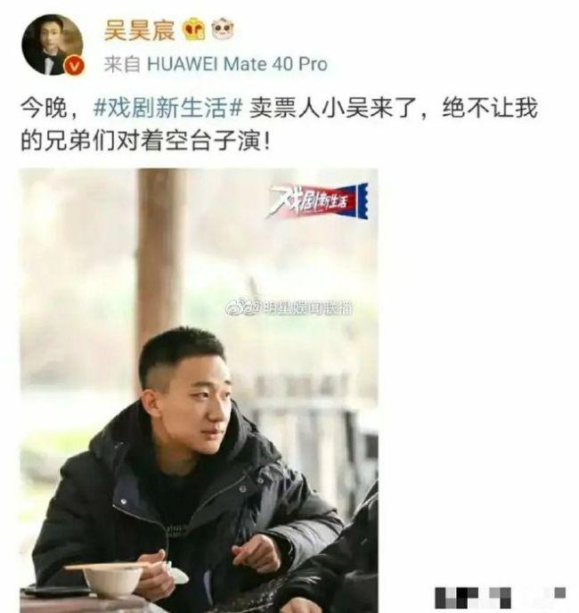马伊琍为绯闻男友吴昊宸卖力宣传 男方曾否认恋情
