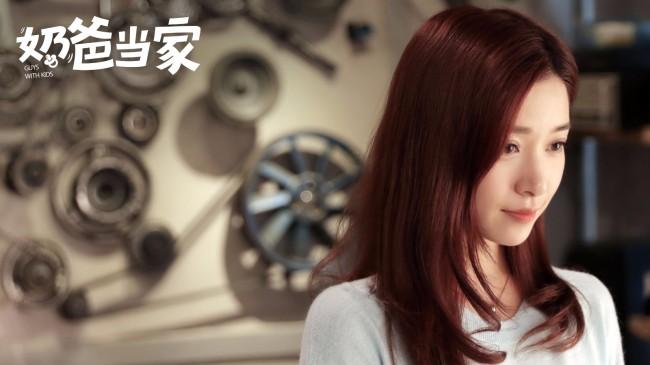 《奶爸当家》开启超前点播 黄宗泽罗云熙将赴泰囧之旅