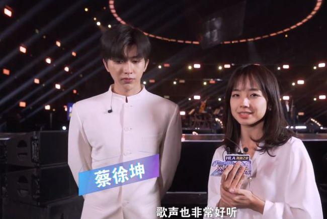 神仙同框!蔡徐坤接受王冰冰采访 两人同框颜值高