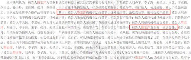 王小蒙老公因成立犯罪集团涉黑被捕 获刑14年