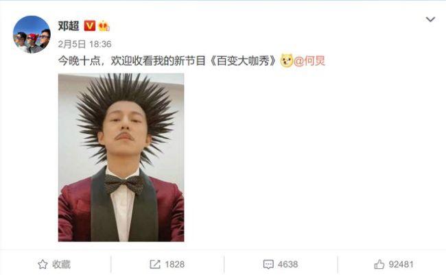 疑受收礼风波影响 何炅已一个多月不更新微博