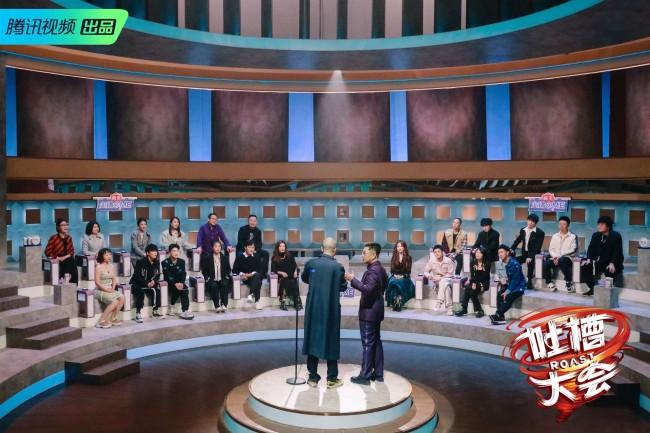 彰显团魂:《吐槽大会》第五季第二期上演团队竞技大PK
