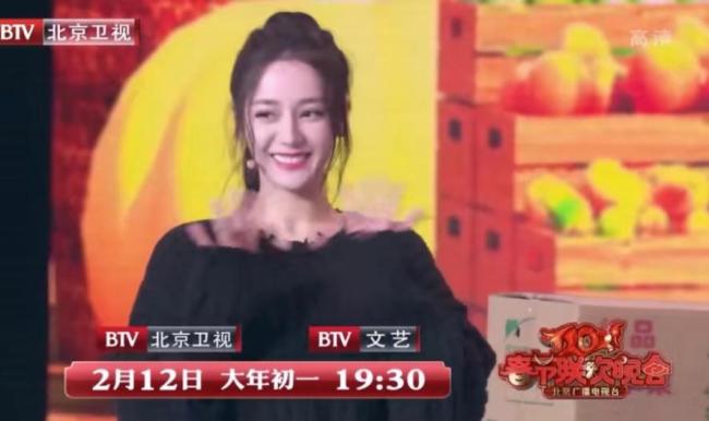 """北京台春晚:迪丽热巴宋小宝成""""最强肤色差""""李雪琴跨行演小品"""