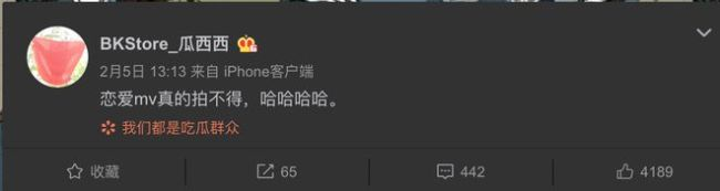 范丞丞欧阳娜娜合作引热议 导演:恋爱mv拍不得