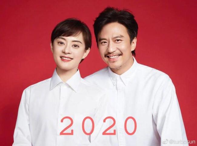 鹿晗搞怪P图庆邓超42岁生日:最美的祝福送给你
