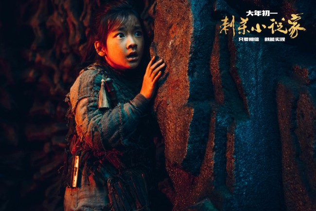 《刺杀小说家》六大硬核挑战特辑 开创华语视效电影先河