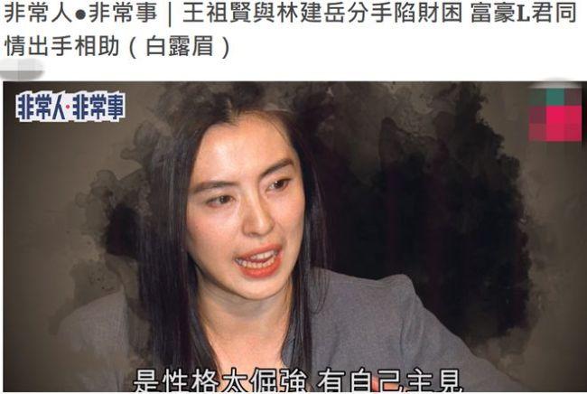 何必当小三?王祖贤被曝与富商分手陷财困 男方送豪宅只给首付