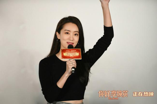 《你好,李焕英》路演回襄阳 贾玲携作品接受家乡观众检验