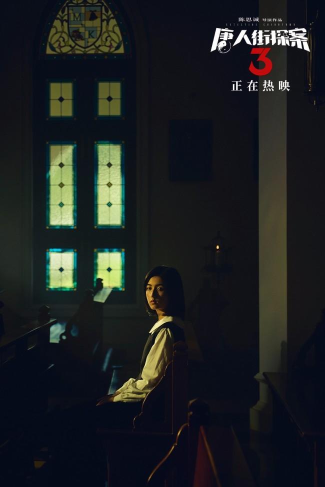 《刺杀小说家》最硬核模仿秀 董子健控制黑甲郭京飞