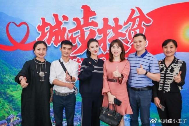 薇娅登福布斯中国商界潜力女性榜 2020年带货总成交额达200亿