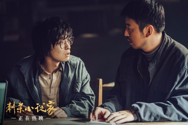 《刺杀小说家》票房9.3亿 导演路阳回应网友脑洞