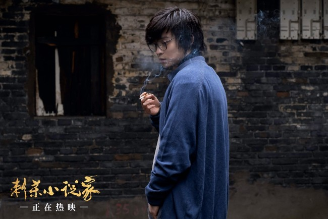 """《刺杀小说家》热映中 路阳透露""""第二部将有新角色加入"""""""