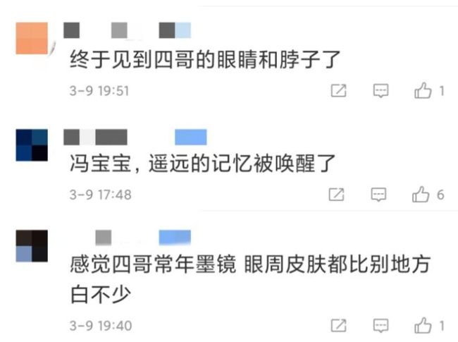 谢霆锋84岁父亲谢贤近照曝光 面黄肌瘦青筋暴起