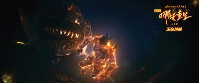 《新神榜:哪吒重生》细节值得细品 新封神世界不止高燃战斗