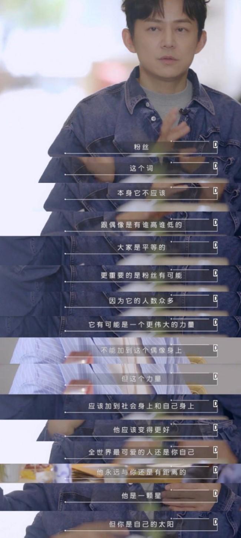 建议整顿无底线追星 星援App开发者一审获刑五年