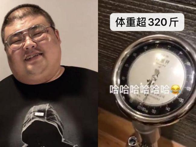吃播网红泡泡龙不幸离世 拥有千万粉丝年仅29岁