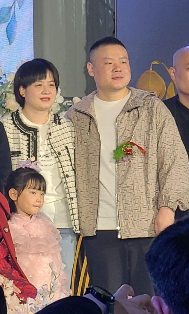 岳云鹏为外甥送新婚祝福 李筱奎激动回复打错字