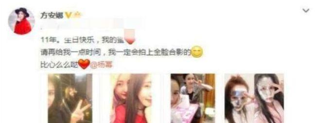 """3000万""""顶流瓜""""来了:李易峰被曝与方安娜恋爱"""