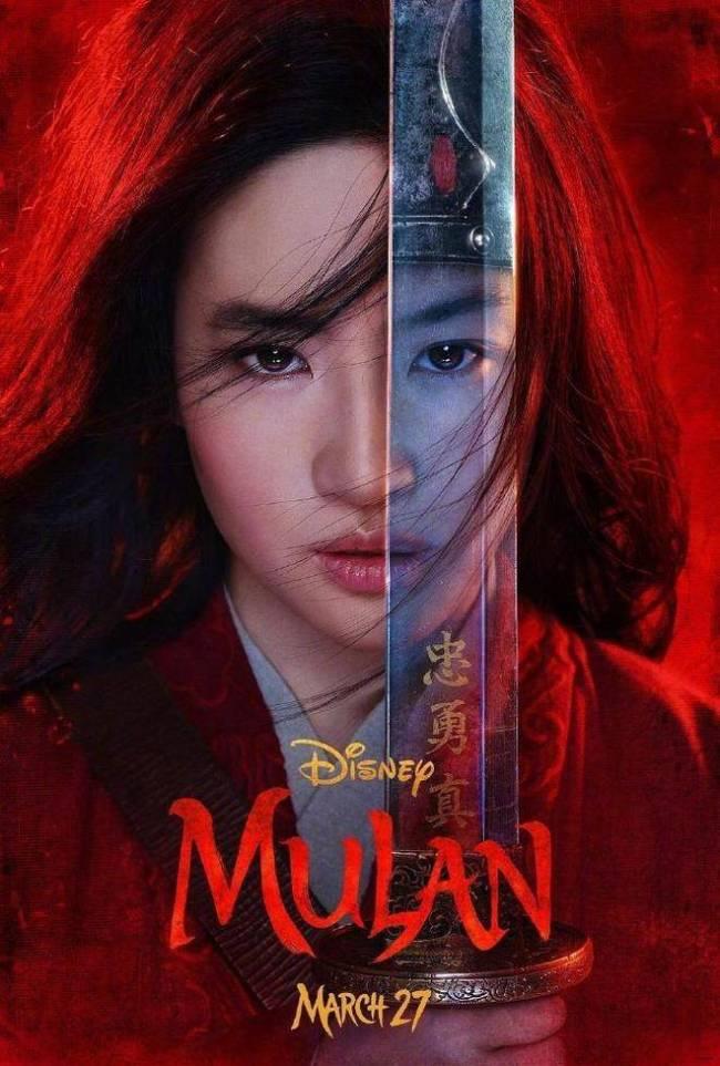刘亦菲回应花木兰提名奥斯卡 迪士尼曾称花木兰是最特别的公主