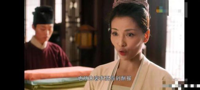 43岁刘涛演15岁古代少妇 洗澡戏被吐槽壮硕似男人