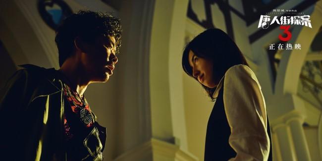 电影《唐人街探案3》破45亿曝新海报 期待整个宇宙