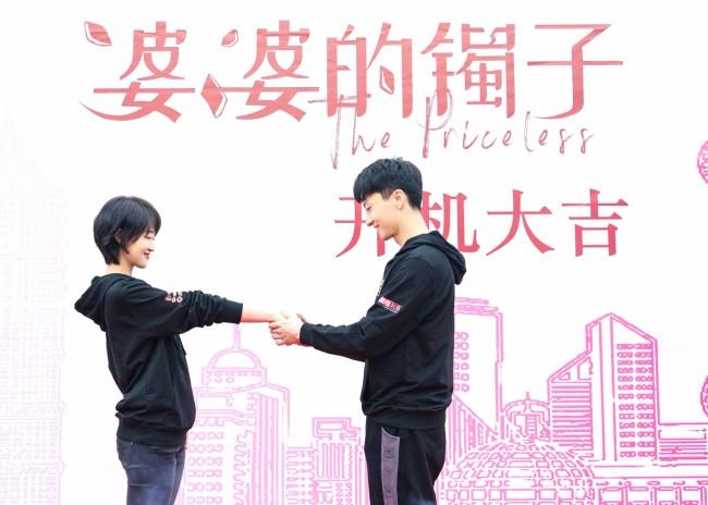 《婆婆的镯子》蓝盈莹牛骏峰接受邬君梅新婚考验