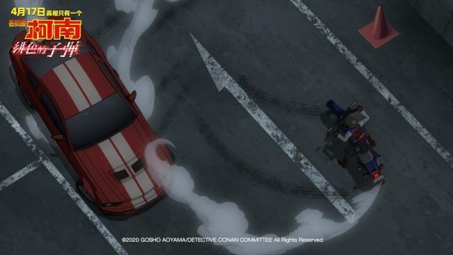 《名侦探柯南:绯色的子弹》定档417 预售开启
