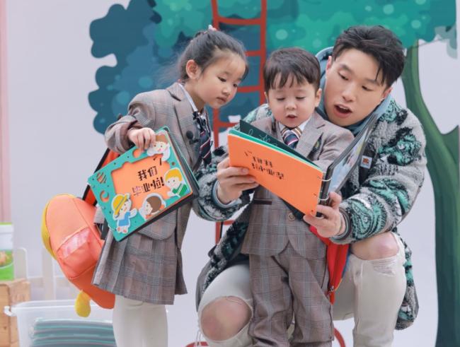 《爱上幼儿园6》新老师王智惊喜现身 袁成杰管栎烧饼泪目送萌娃毕业