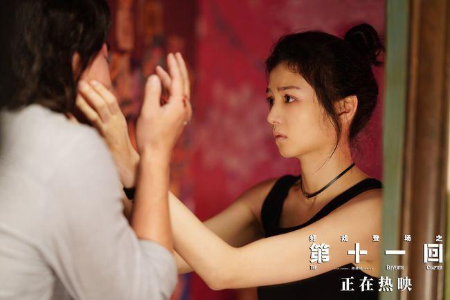 《第十一回》发正片 春夏宋佳角色形象独特亮眼