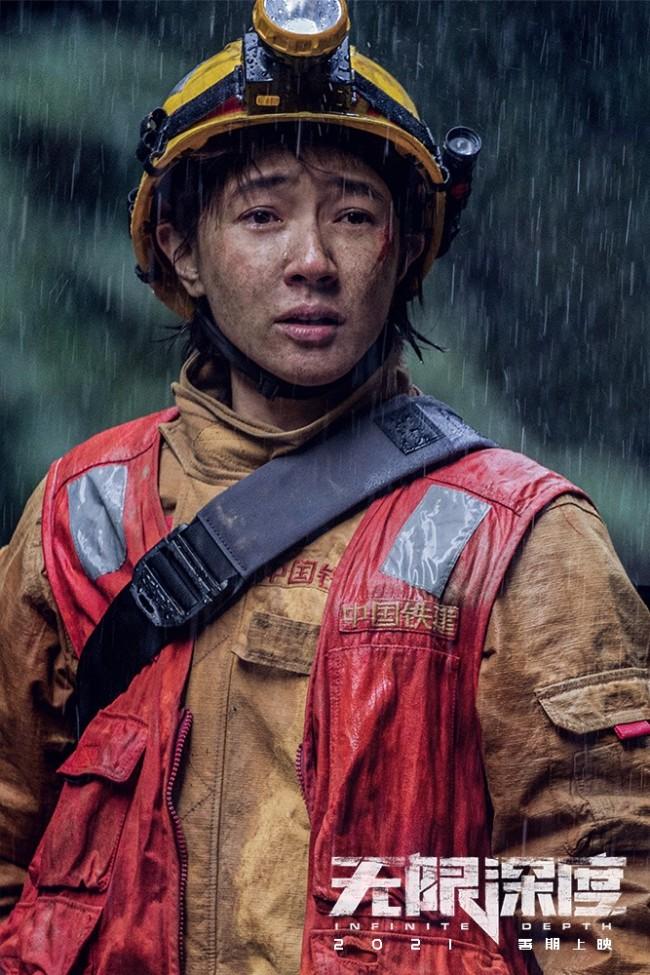 《无限深度》杀青 朱一龙黄志忠绝境求生诚献暑期